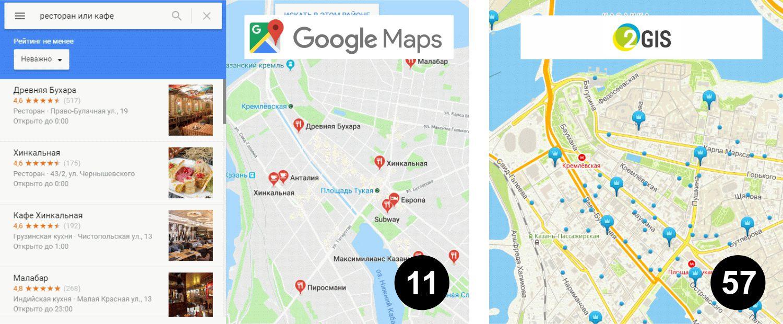 рейтинг гугл мапс